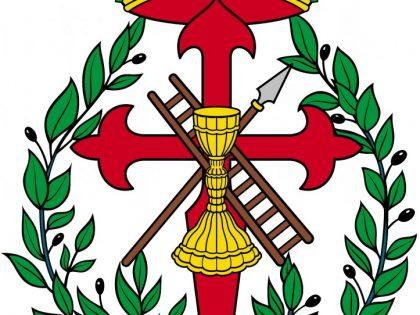 Coronación Canoníca de María Santísima de la Amargura, Granada